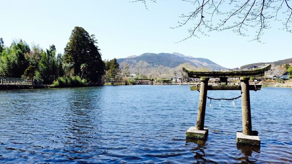 Japan Japanese  Temple Water Lake Nature Mountains Torii Gate Outdoors Peaceful Zen Relax Ultimate Japan