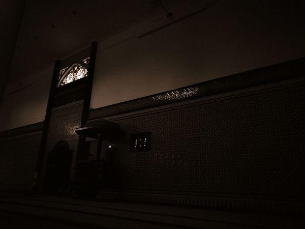 Mosque Night Illuminated Architecture Law