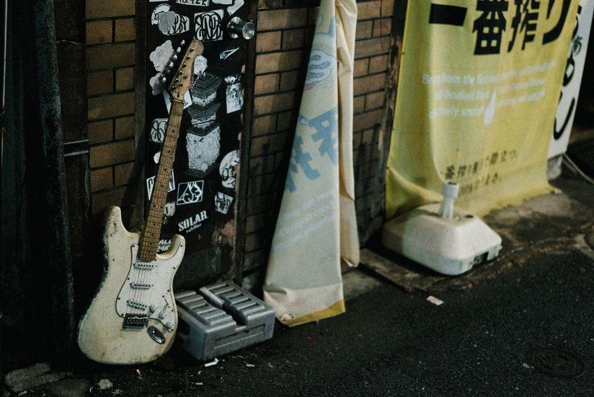 Guitar Text Day No People Guitar Electric Guitar Outdoors Close-up