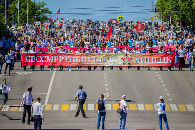 The Victory Day! 9 May Lipetsk Crowd Men Politics And Government Military Parade