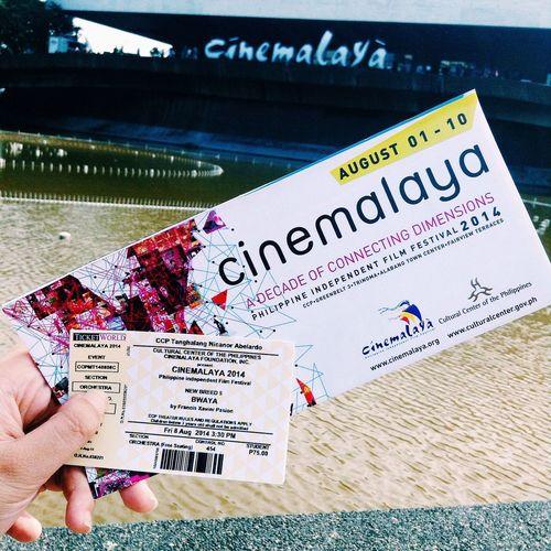 Cinemalaya 2014: Bwaya