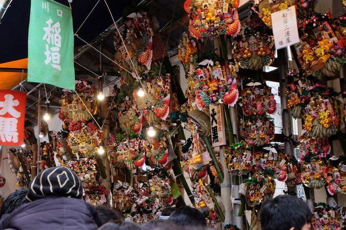 Tokyo,Japan 鷲神社 酉の市 浅草 TORI-NO-ICHI Ohtori Shrine