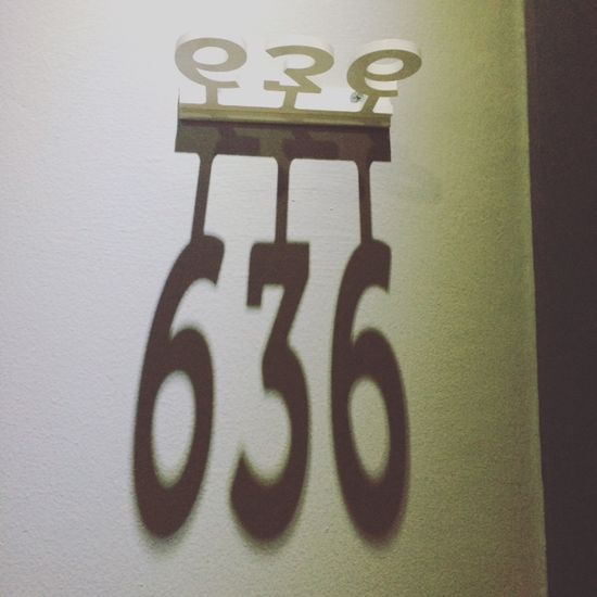 Interesting Hotels room number 3 6 636 Hotel Light And Shadow Mirror Number Room Shadow Trick