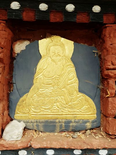Thangtong Gyalpo: King of the Empty Plains Buddhism Culture Bhutanese Architecture Bhutan_ig Dungtsemonastery Bhutanese Monastery Bhutanese Culture Bhutan Thangtonggyalpo Ironbridgebuilder