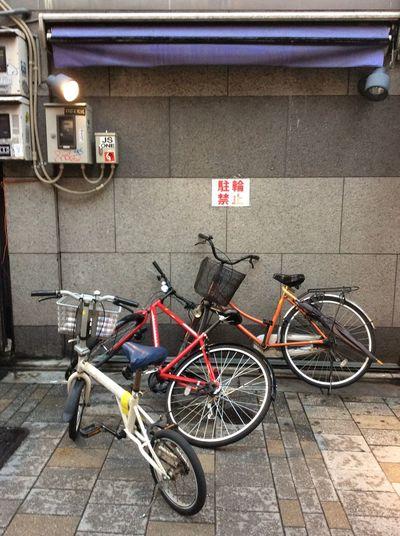 Parked Bikes Tokyo Street Japan Street Tiles Brick Wall Three Bikes November afternoon near street markets Ueno area