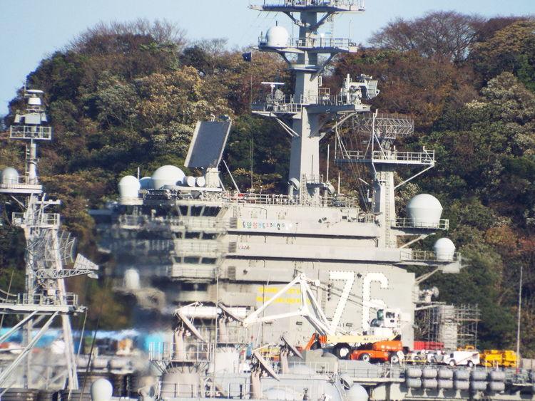 Japan Yokosuka Aircraft Carrier Miura  Navy Warship