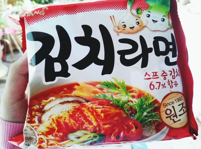 김치라면 Breakfast Kimchi Ramen My Favorite  Korean Food 김치라면