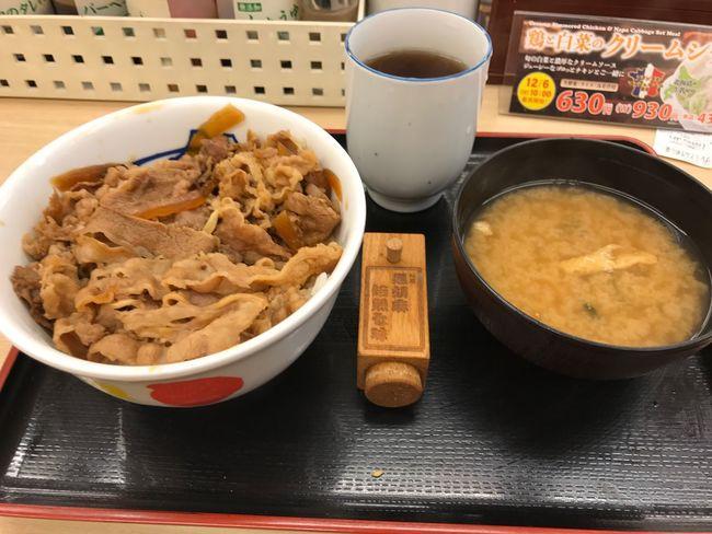 牛めしと味噌汁