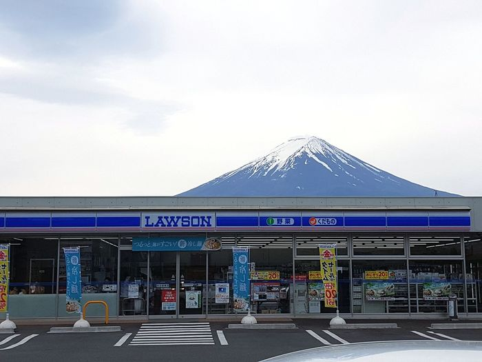 Roof of Japan  Lowson Nature Mountain Minimart City Architecture Built Structure
