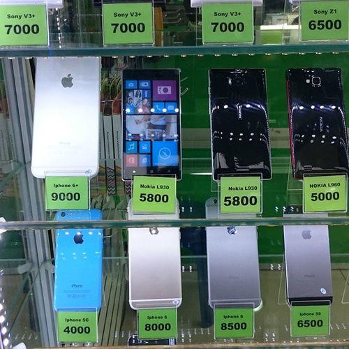 Айфончики по сходной цене.