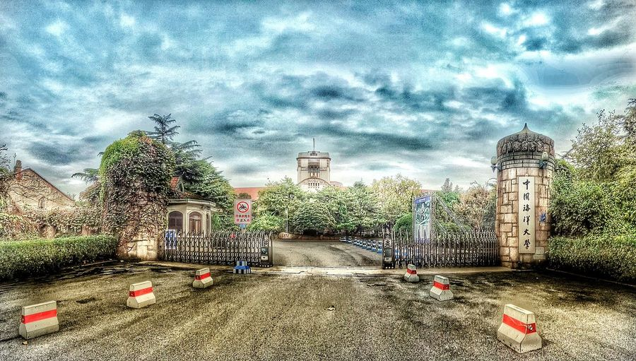 Phoneography PhonePhotography Snapseed Editing  Hdr_Collection Buildings & Sky School Gate