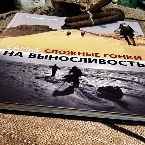 книга подарок спасибо выносливость триатлонбеггонкамотивацияtrilifetriathlon