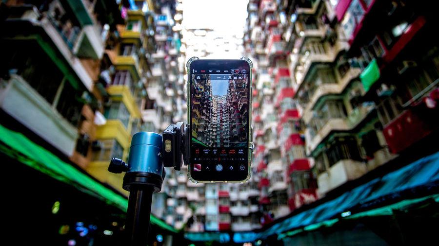 Iphonephotograph