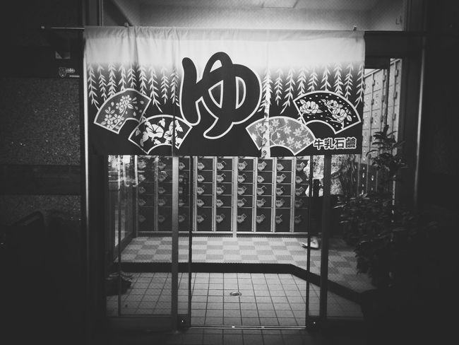 yu Blackandwhite Monochrome Street Portrait Life
