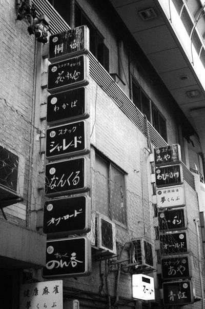 Black & White Japan Sing Architecture Bar Sign Building Exterior Built Structure Communication Day Elmar 3.5cm F3.5 Epson R-D1 Illuminated Leica Lens Lots Low Angle View Market Stall Monochrome No People Number Outdoors Text Vintage Lens