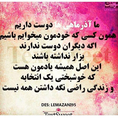 Persian Azar Behtarin