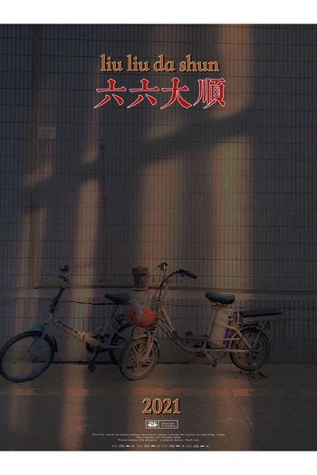 Bicycle sign on wall
