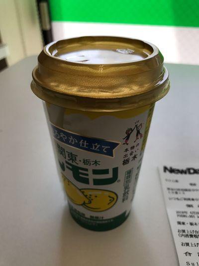 栃木レモン