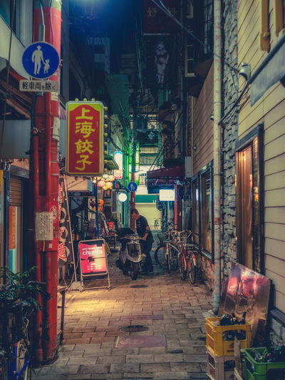 Chinatown Japan Japan Photography Kobe-shi,Japan Nightphotography Architecture Building Exterior Built Structure City Illuminated Kobe Night No People Outdoors Store Streetphotography