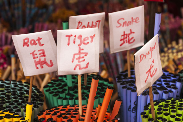 Close-Up Of Chinese Text On Colorful Pencils At Store