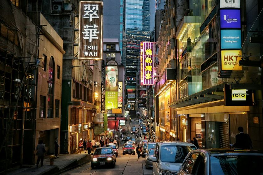 🗣:) This is the atmosphere in Hongkong.(Central) Hanging Out Taking Photos Hello World Urban Spring Fever Everybodystreet EyeEmBestPics The Great Outdoors With Adobe Streetphotography Things I Like Eye4photography  Canonphotography Canon EyeEm Gallery The Street Photographer - 2016 EyeEm Awards The Week Of Eyeem Q Conon Eyeemphotography EyeEmbestshots Urban Exploration Our Best Pics Showcase May From My Point Of View Cities At Night