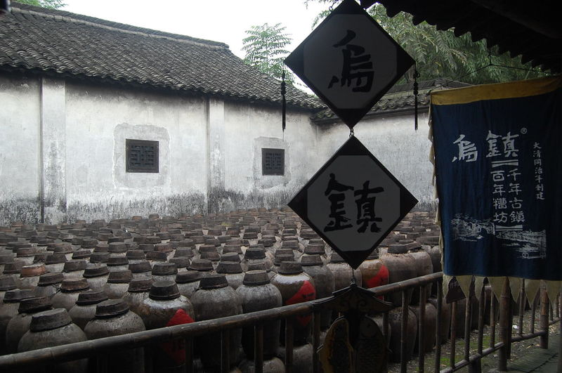 Liquor Rice Wine Traditional Culture Alcohol Chinese Liquor Cultures Liqour Making Places To Visit Rice Wine Making Traditional