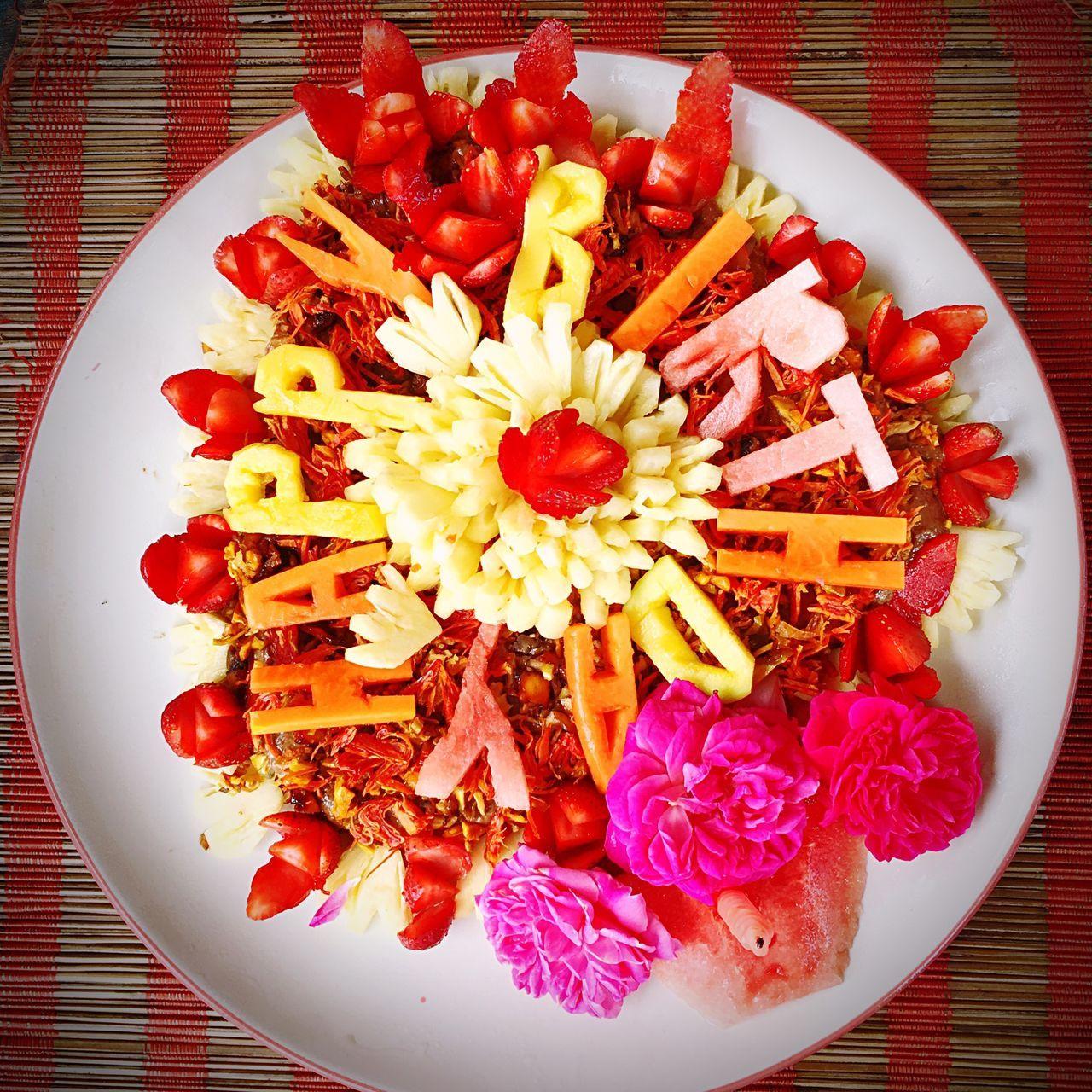 Happy Birthday cake Balistyle A healthy EyeEm