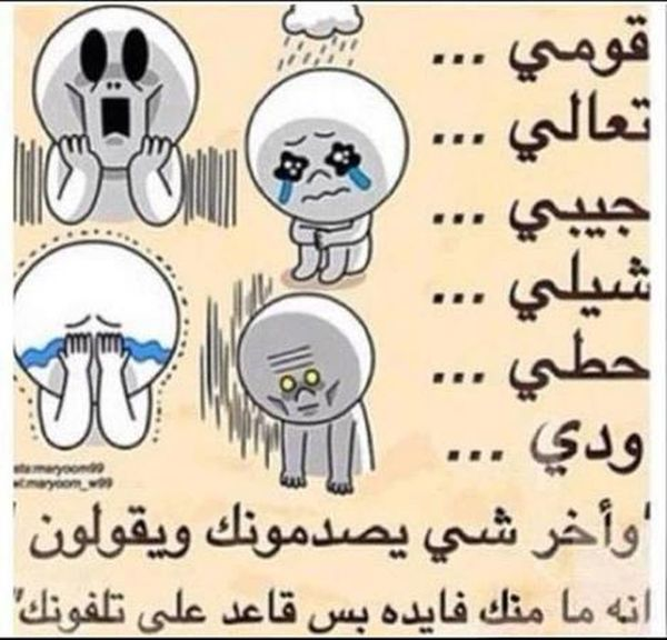 Jokes Hehehehe  هههههههههههههههه بجد والله:-)