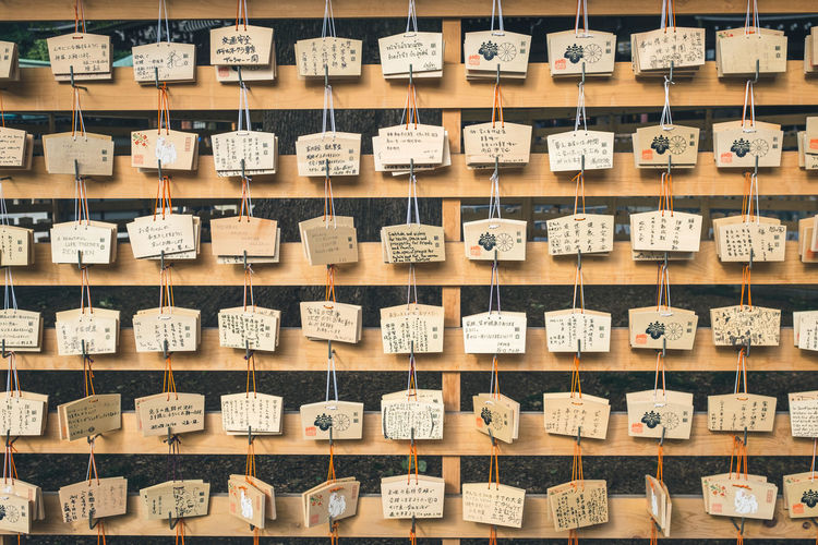 Harajuku Meiji Jingu Meiji Jingu Shrine Architecture Arrangement Backgrounds Belief Built Structure Communication Day Full Frame Hanging In A Row Label Large Group Of Objects No People Order Text Wood - Material