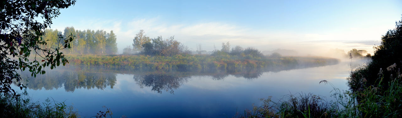 Fishing. Tomsk region, Siberia, Russia. Beauty In Nature Cloud - Sky Fog Foggy Idyllic Landscape Morning Nature No People Non-urban Scene Outdoors Plant Reflection Russia Siberia Sky Tomsk Region Tranquil Scene Tranquility Tree Water The Great Outdoors - 2017 EyeEm Awards EyeEm Selects