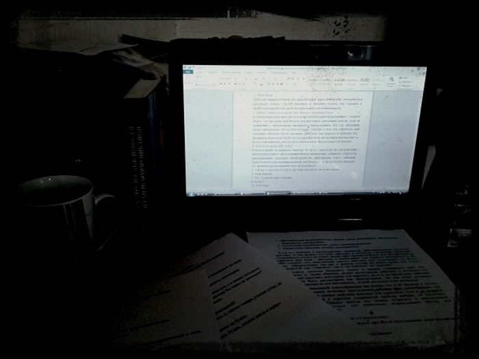 Being in HELL means working on thesis...