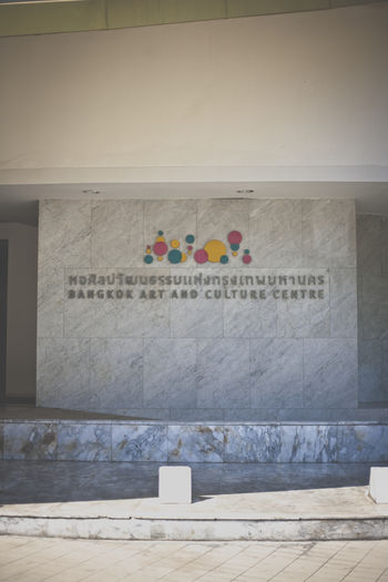 BACC Architecture Art Bangkok Building Creativity Culture Famous Place History Message Multi Colored Museum Wall - Building Feature
