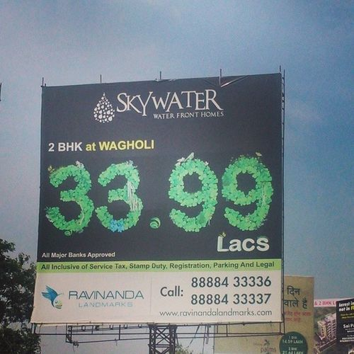 Very first poster that I encountered on the way to Wagholi Pune Realestate