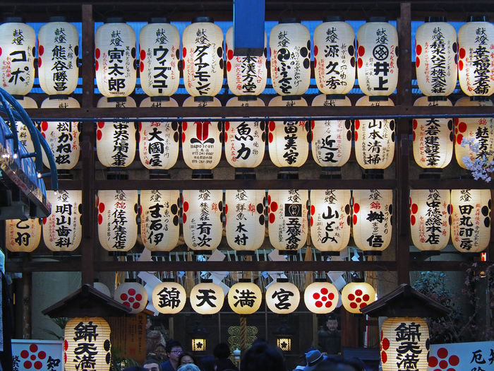 In A Row Japan Japanese  Japanese Culture Japanese Style Japanese Temple Lantern Lanterns Light No People Repetition Tokyo Ultimate Japan