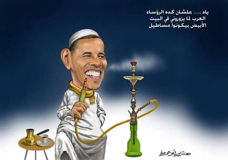 Obama Arabian President Shesha Funny Cartoon