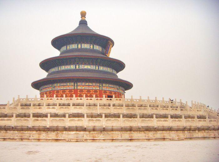 Beijing Temple Of Heaven Tempel Des Himmlischen Friedens Round Temple China