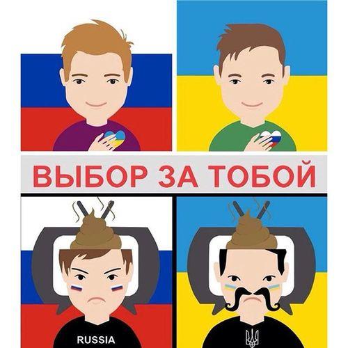 Ur choose? PFFFFFFFFFFF Mother Russia! Russia Badrussians Hateukraine Savedonbasspeople badrussians motherrussia love bears beardedmen vodka balalaika Putin onelove