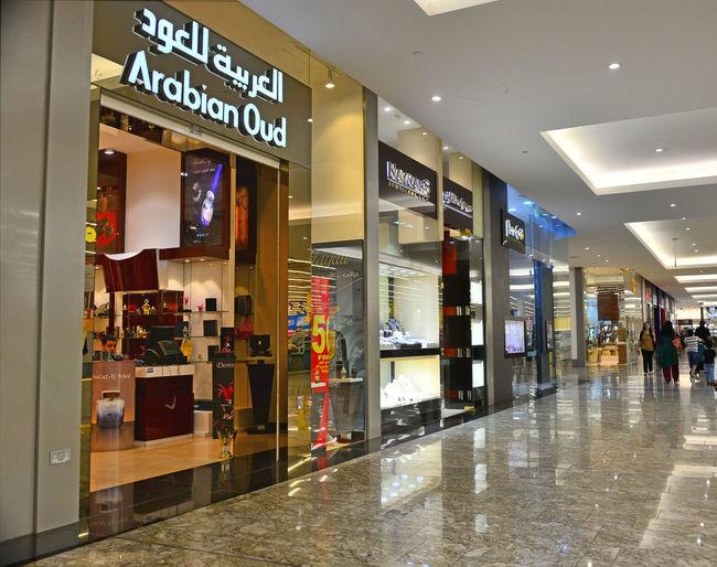 Arabian Oud Dubai Shopping Shop Fronts Arabic Writing Dubai Shopping Mall Lighting Reflections People Shiny Floor