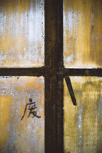 Full frame shot of old rusty metal door