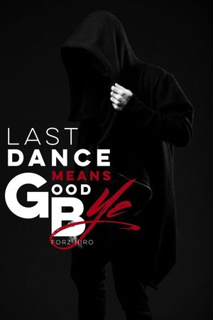 Last Dance Means Goodbye Dance Dancer Dancing Dancers Like Followback Followme Likeforlike Follow Picoftheday Quotes Love