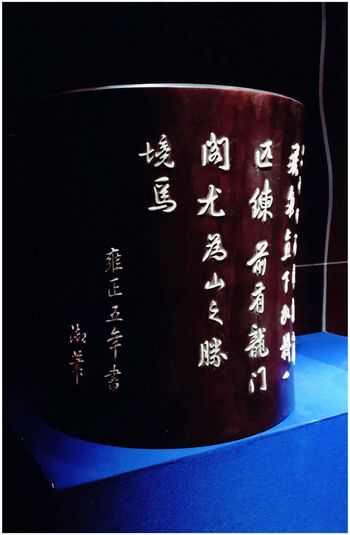 Close-up of text on black background