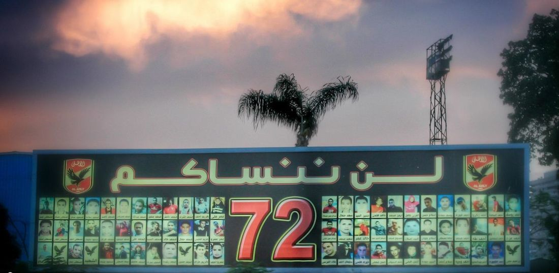 Gate Al-Ahly Club martyrs fans Al-Ahly Club 72 Never Forget AlAhly Day Martyrs Nature Outdoors Photography Photos Sky