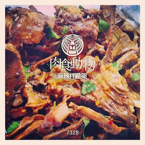 Had spicy chicken todaySometimes, I like meat Turkey Spicy Chicken Delicious meat carnivore animal