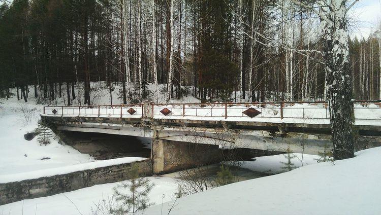 Мост рвсн 2