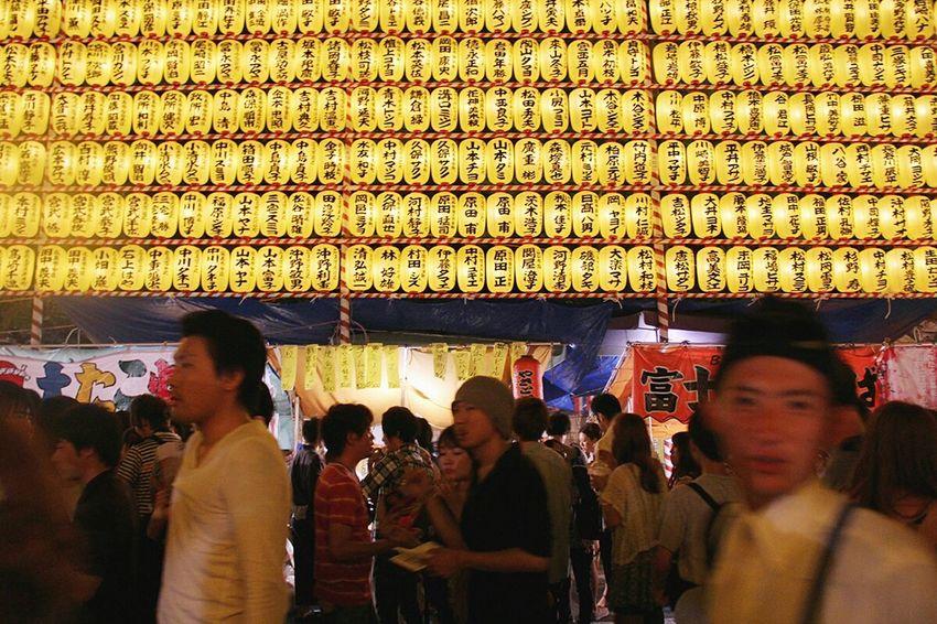 Yasaka-jinja Shrine Tokyo