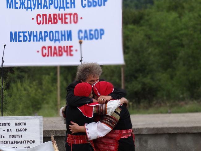 Hug People Serbia