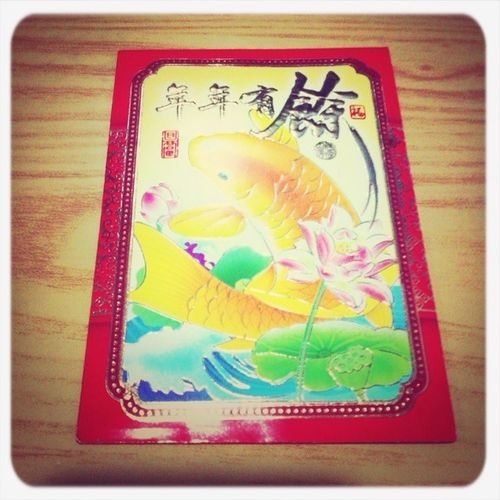 Got One More Fish Angpao, Xiexie