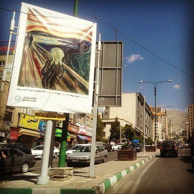 EdvardMunch Scream Tehran_a_giant_gallery
