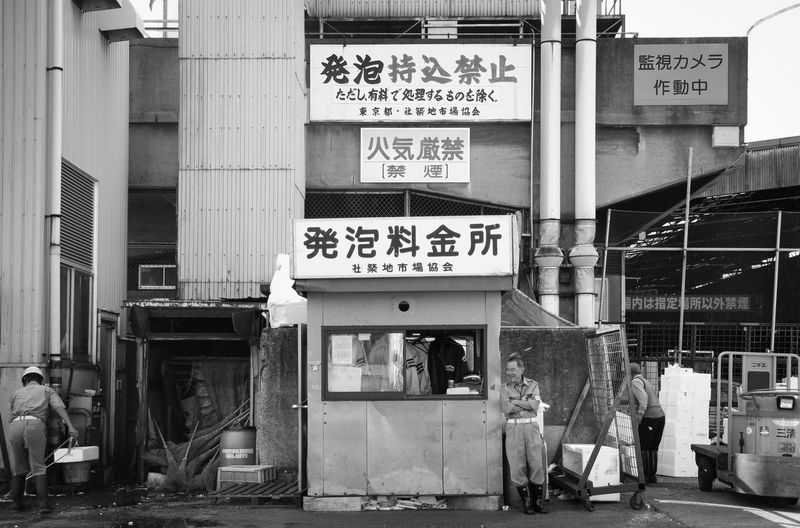 Black And White Photography Blackandwhite City Life Japan Japanese  Man Standing Market Men Still Life Tokyo Travel Travel Photography Tsujiki Fish Market Showcase April
