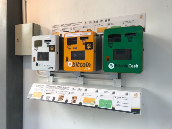 Bitcoin ATM Free Market Legal Fraud Epayment Visual Bitcoin EyeEm Selects Connection Communication Technology Box - Container Electricity  Fuse Box